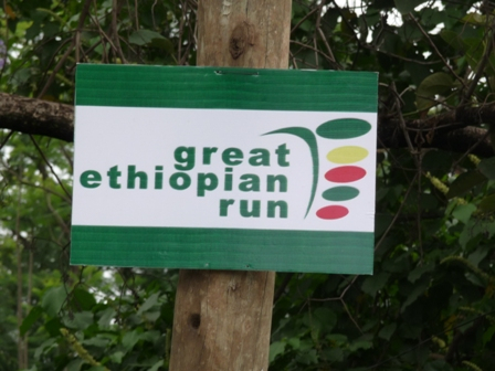 great-ethiopien-run